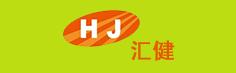 广州汇健-宝积合作伙伴