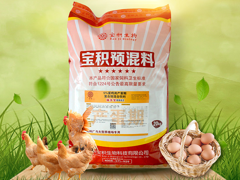 8%土鸡专用预混料