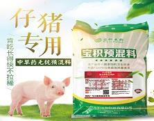 4%仔猪预混料