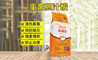 蛋禽胆汁酸