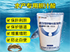 水产胆汁酸